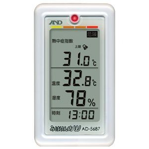 くらし環境温湿度計 AD-5687 (みはりん坊W)【A&D】