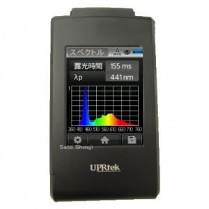 分光放射照度計MK350N Plus スペクトロナビ