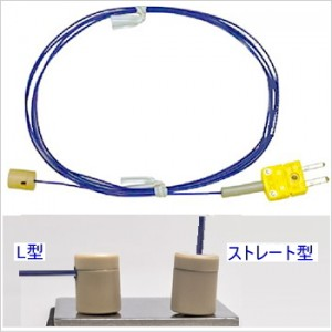 K熱/T熱マグネット内蔵表面温度センサー TJK-SG1013P/TJT-SG1013P (国内生産品)