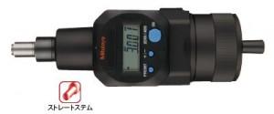 デジマチックマイクロメータヘッド MHN-MX [ミツトヨ]