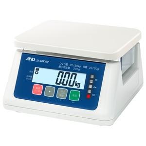 デジタル防水はかり SJ-WPシリーズ(検定付)【A&D】