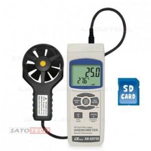 サトテック デジタル風速計AM-4207SD データロガーベーン式風速計