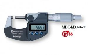 クーラントプルーフマイクロメータ MDC-MXシリーズ