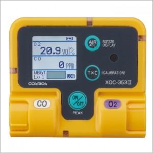新コスモス電機 携帯用酸素・一酸化炭素計XOC-353II
