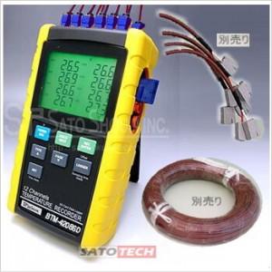コンクリート養生温度計12チャンネル温度SDカード記録計BTM-4208SD