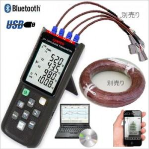 サトテック コンクリート養生温度計データロガー4ch熱電対温度計CENTER521(Bluetooth/USB)