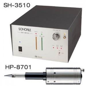 ソノテック 超音波発振器 SH-3510 (500W)+超音波振動子 HP-8701