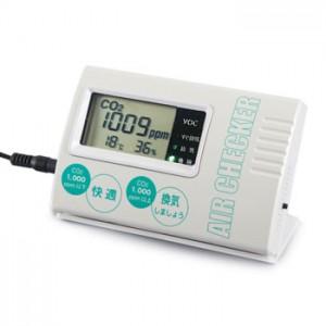 エアーチェッカMB-530(CO2/VOC濃度モニタ)