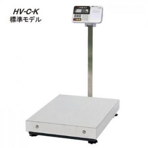 大型デジタル台はかりHV-C-K / HV-CP-Kシリーズ(検定付)【A&D】