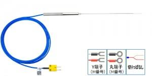シースK熱電対 直径1.6mm  MKG (ミニプラグ)