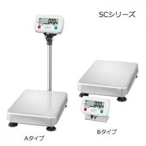 防塵・防水デジタル台はかりSC-Kシリーズ(検定付)【A&D】