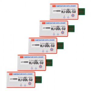 サトテック USBワンタイム温度ロガーHJ-UDL-SU(使い切り温度ロガー)