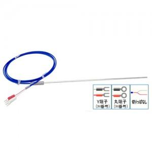 高耐熱超高温用シースK熱電対 φ6.4mm (国産/切りっぱなし)
