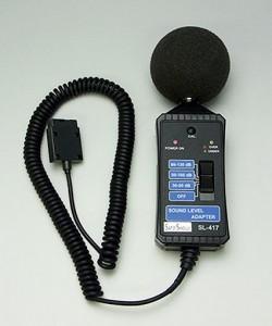 分離型騒音プローブSL-417