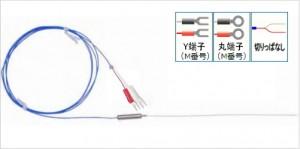 極細シースK熱電対 直径0.3mm(国産、Y端子/丸端/切りっぱなし)