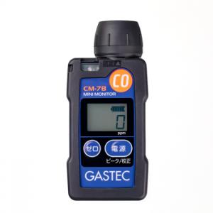 ガステック 装着形一酸化炭素検知警報器 CM-7B ミニモニタシリーズ