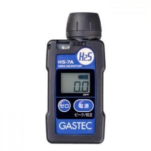 ガステック 装着形硫化水素濃度指示警報計HS-7A/HS-7A-S ミニモニタシリーズ