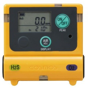新コスモス電機 酸素・硫化水素計XOS-2200