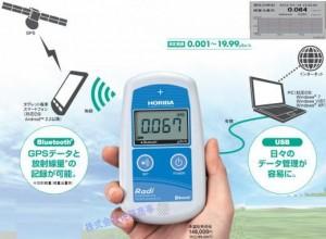 環境放射線モニタ PA-1100 Radi<通信機能付>【堀場製作所HORIBA】