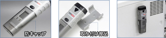 USB温度湿度データロガーMJ-UDL-22の使用方法